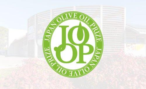 Japan Olive Oil Prize: Best in Class prize for 46° Parallelo Organic